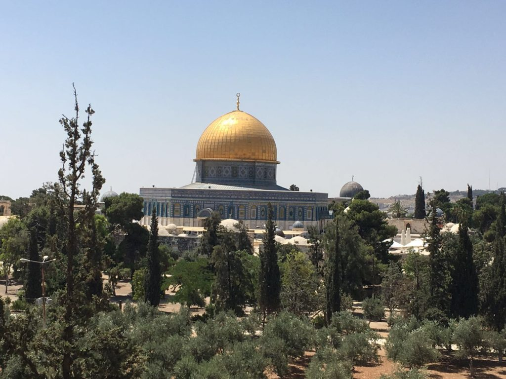 Jerusalem Dome of Rock, nature and blue sky